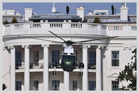 White House F450