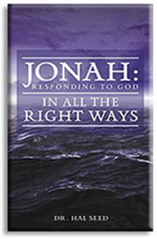 Jonah Websize